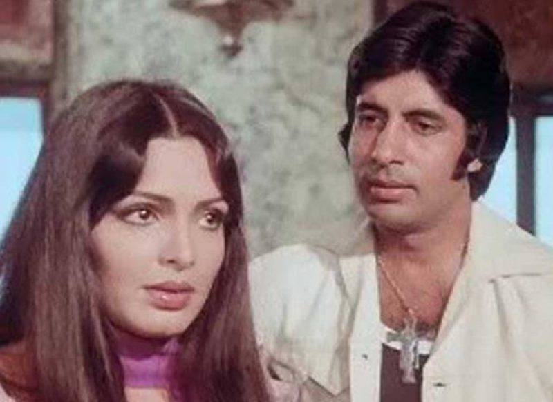 कई हिट फिल्म साथ में देने के बाद परवीन बॉबी ने अमिताभ पर लगाया था गंभीर आरोप, जानिये पूरा मामला!