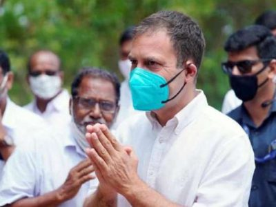 कोरोना की चपेट में आये राहुल गांधी, ट्वीट कर कही ऐसी बात