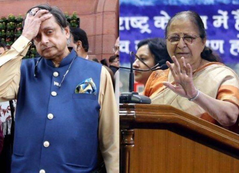 शशि थरुर से हो गई बड़ी गलती, सुमित्रा महाजन को दे दी श्रद्धांजलि, ताई ने ऐसे किया रिएक्ट!