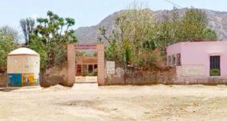 COVID-19: राजस्थान का एक ऐसा गांव, जहां आज तक कोई भी नहीं हुआ संक्रमित, जानिए वजह