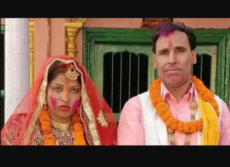 प्रधानी के लिये तोड़ा बह्मचर्य, बिन मुर्हूत शादी, गांव वालों के फैसले से टूटे अरमान