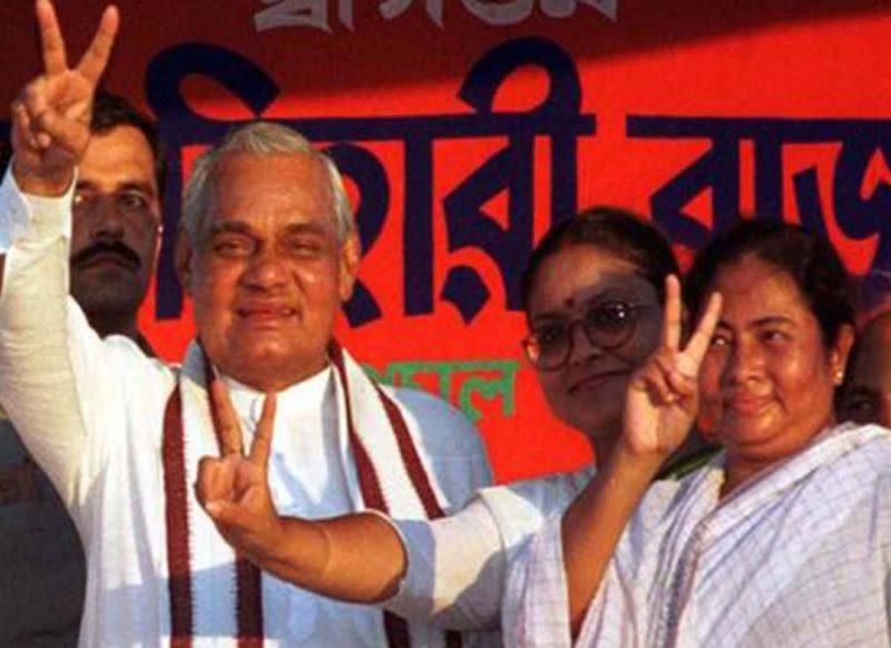 कभी बीजेपी के साथ थी ममता बनर्जी, अटल जी की जिद के आगे झुककर बनी थी मंत्री