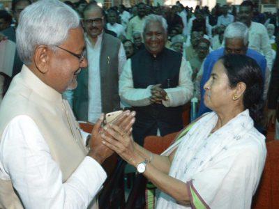 ममता की जीत पर बीजेपी के सहयोगियों ने इन शब्दों में दी बधाई, बिहार में भी खेला होबे?