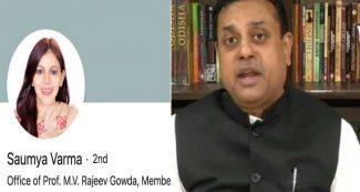 कांग्रेस की सौम्या वर्मा ने तैयार की टूलकिट, बीजेपी ने राहुल-सोनिया से मांगा जवाब