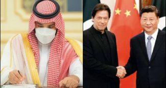 सऊदी अरब ने जारी किया नया फरमान, इमरान खान को आया पसीना, चीन से दोस्ती ने मुश्किल में डाला