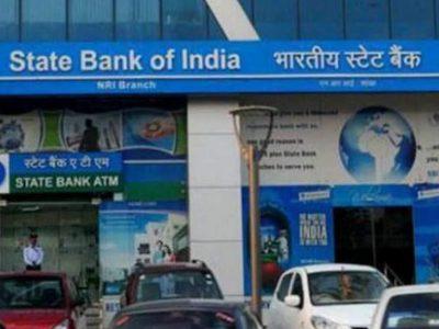 बैंक से जुड़ा कोई भी काम हो, तो आज ही निपटा लें, कल से लगातार 3 दिन बंद रहेंगे बैंक