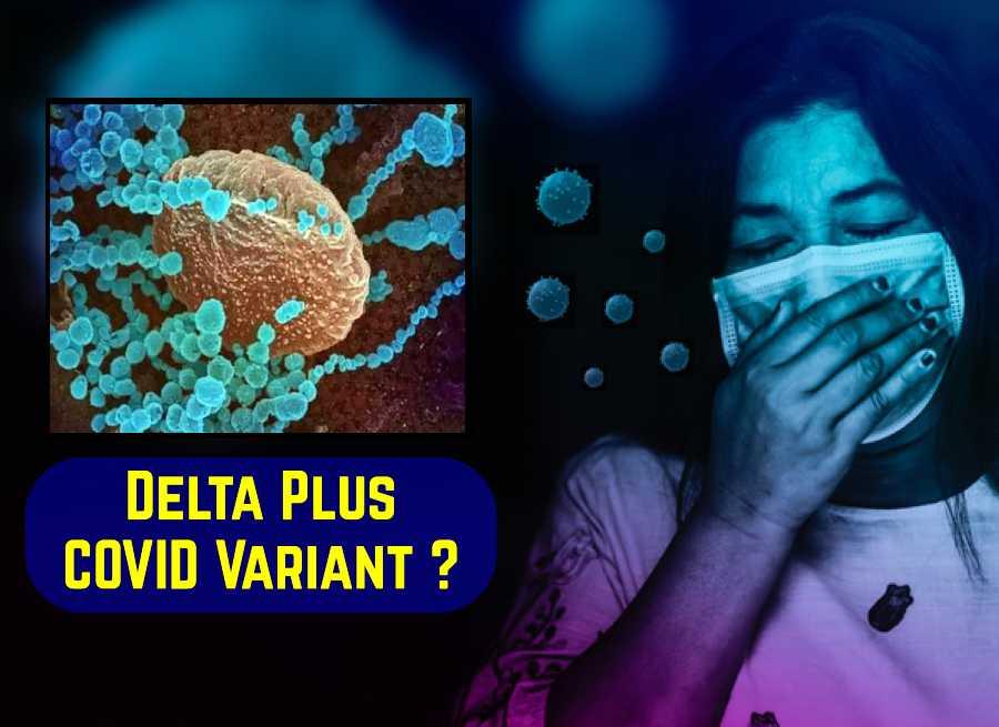 delta-plus-variant