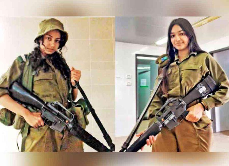 गुजरात की दो बहनें इजरायली सेना में दिखा रहीं दम-खम, एक है यूनिट हेड तो दूसरी कमांडो