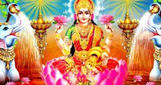 25 जून का राशिफल, माता वैभव लक्ष्मी का दिन है शुक्रवार, सिंह और कन्या पर विशेष कृपा