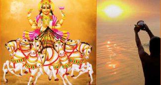 रविवार, 27 जून का राशिफल: वृश्चिक और मीन का मन आज व्यग्र रहेगा, भगवान भास्कर का करें ध्यान
