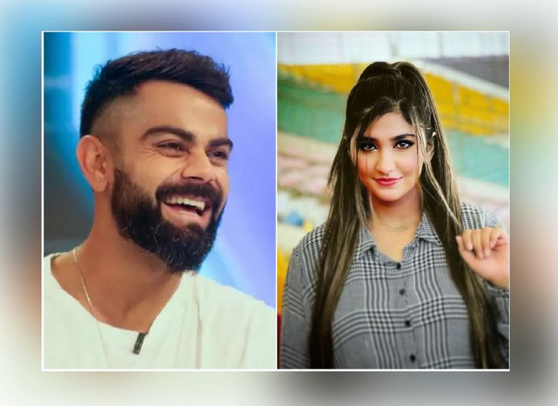 विराट कोहली हैं इस पाकिस्तानी क्रिकेटर की पत्नी के फेवरेट, भारत से खास रिश्ता