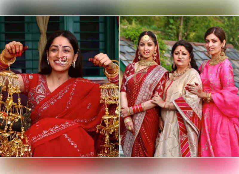 यामी गौतम के सिंपल ब्राइडल लुक का खुला राज, पहनी थी 33 साल पुरानी मम्मी की साड़ी