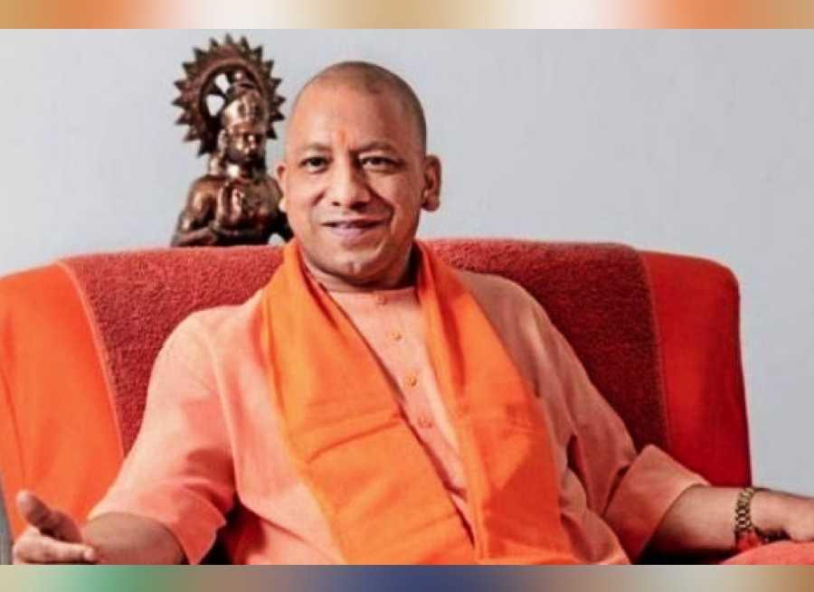 yogi aadityanath birthday