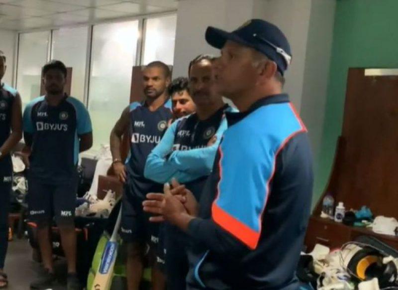 ड्रेसिंग रुम में राहुल द्रविड़ की शानदार स्पीच, तीसरे वनडे से पहले कोच ने कही खून खौला देने वाली बात