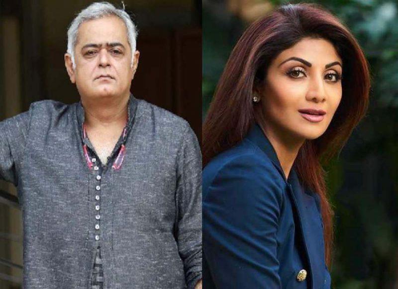 शिल्पा शेट्टी के सपोर्ट में उतरे हंसल मेहता, फिल्मी सितारों की चुप्पी पर कसा तंज, मीडिया पर भी निशाना