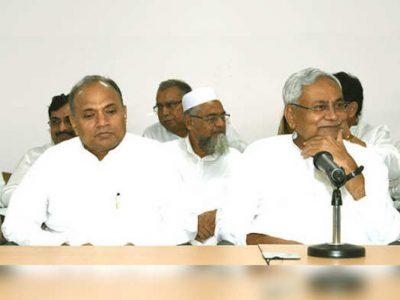 जदयू को मिल सकता है नया अध्यक्ष, रेस में दो नाम सबसे आगे, या नीतीश अपने फैसले से चौंकाएंगे