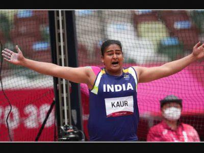 टोक्यो ओलंपिक से एक और गुड न्यूज, कमलप्रीत कौर ने फाइनल में बनाई जगह