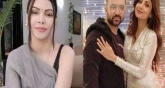 राज कुंद्रा केस में शर्लिन चोपड़ा को सता रहा गिरफ्तारी का डर, उठाया बड़ा कदम