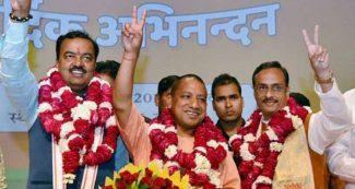 UP में अपने सभी दिग्गजों को चुनाव मैदान में उतारेगी BJP, इस सीट से लड़ सकते हैं CM और डिप्टी CM