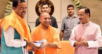 गोरखपुर नहीं बल्कि इस सीट से चुनाव लड़ सकते हैं सीएम योगी, मौर्य और दिनेश शर्मा भी लड़ेंगे चुनाव