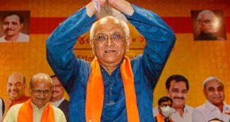 RSS के करीबी, मोदी-शाह भी करते हैं पसंद, जानिये कितनी संपत्ति के मालिक हैं भूपेन्द्र पटेल