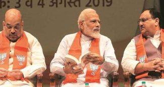 चुनावी मोड में बीजेपी, 5 राज्यों के लिये प्रभारियों का ऐलान, जानिये किसे मिली यूपी की जिम्मेदारी