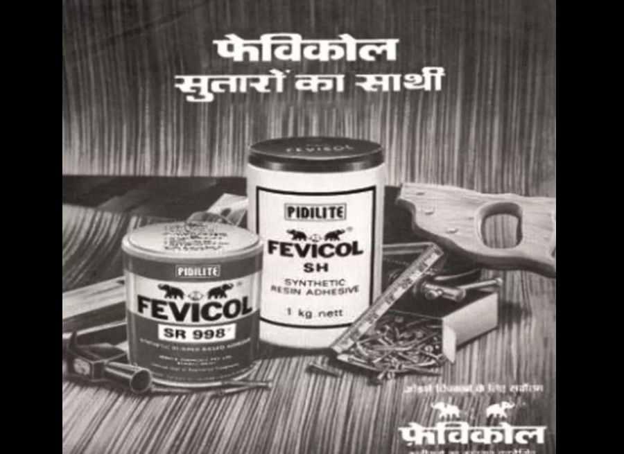 fevicol owner balwant parekh (2)