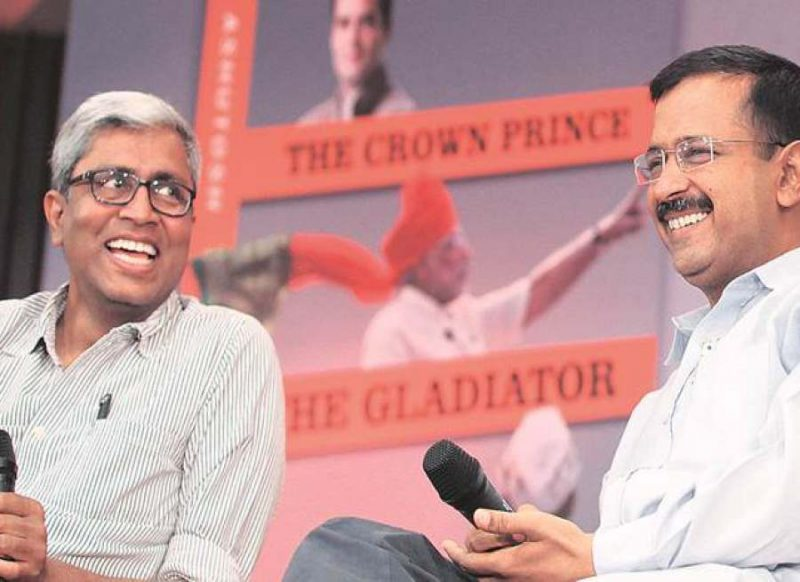 केजरीवाल पर भड़के पूर्व नेता आशुतोष, लोकतंत्र की दुहाई दे रहे, पढिये क्या कहा