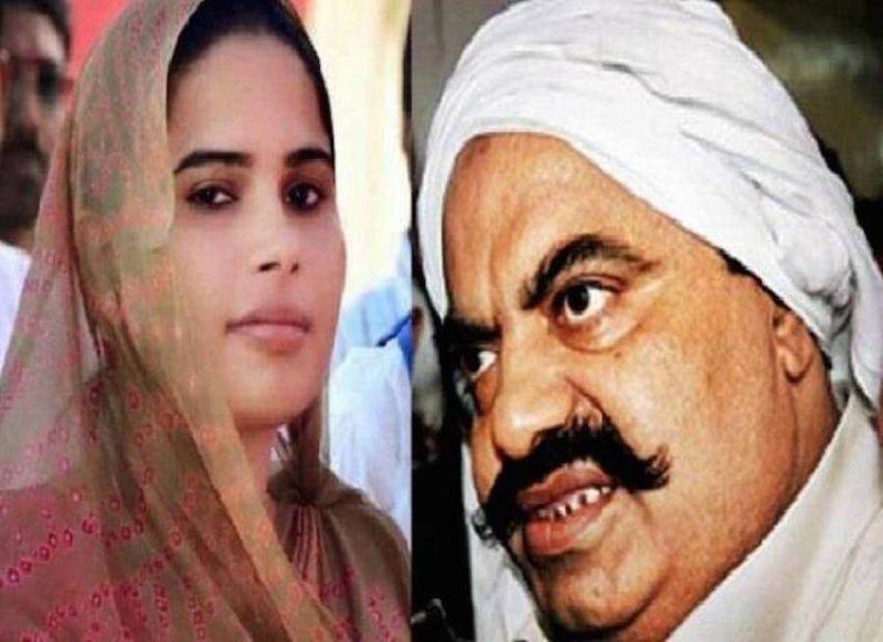 शादी के 9 दिन बाद ही पति की हत्या, झाड़ू-पोछा करने वाली महिला ने लिया था अतीक अहमद से टक्कर