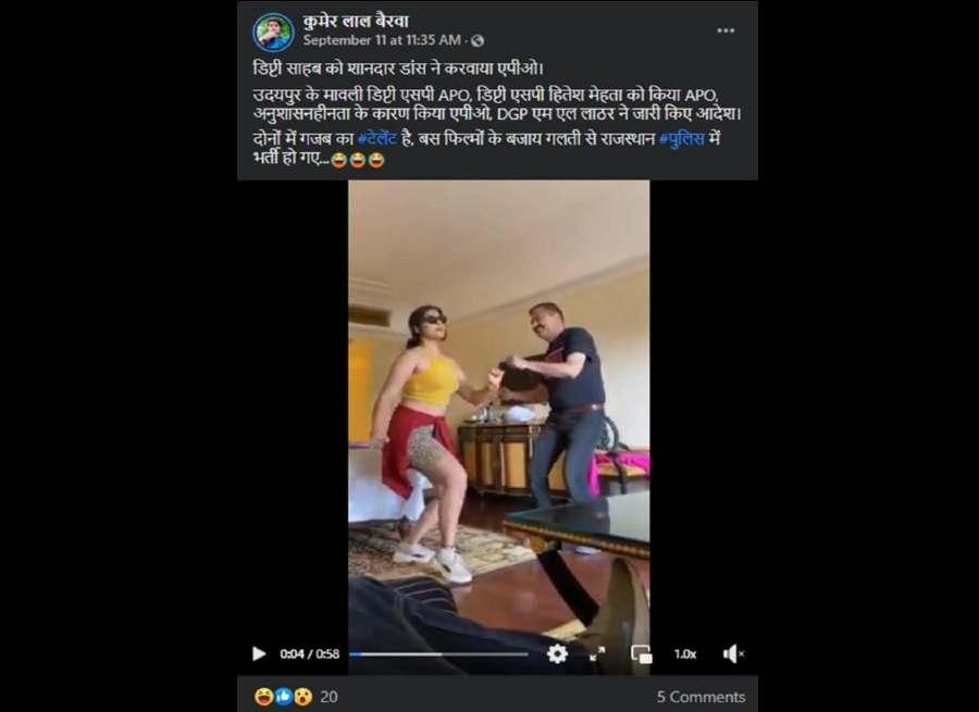 viral video (3)