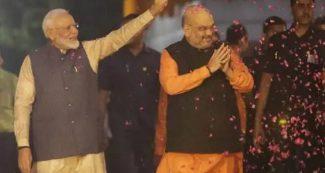 गुजरात- निकाय चुनाव में बीजेपी की बंपर जीत, 44 में से 41 सीटों पर कब्जा