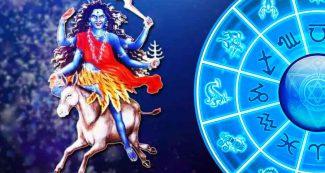 नवरात्र का 7वां दिन, मां कालरात्रि के आशीर्वाद से पूरे होंगे लटके काम, 12 अक्टूबर का राशिफल