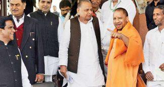 खुले मंच से योगी की तारीफ में कसीदे पढने लगे सपा सांसद, कहा नहीं देखा ऐसा मुख्यमंत्री