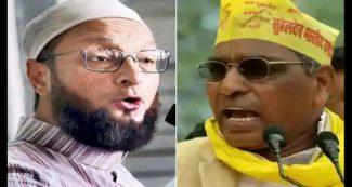 यूपी चुनाव: राजभर के बीजेपी में जाने की खबर से भड़क उठे औवैसी, दे दी बड़ी धमकी